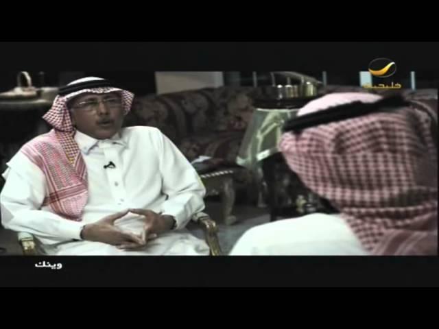 الإعلامي السابق بكر باخيضر ضيف برنامج وينك ؟ مع محمد الخميسي