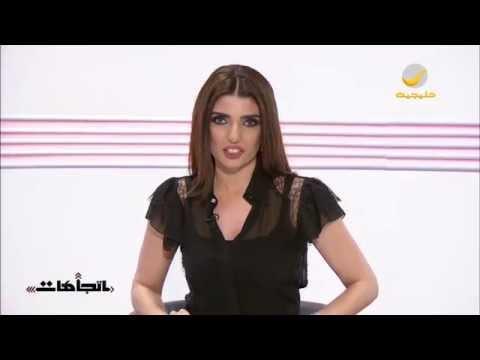 إتجاهات 4 أكتوبر 2015 إشكالية معايير الجمال عند المرأة