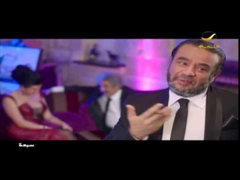 مسلسل سبعة - الحلقه 29