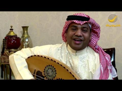 الفنان عادل الخميس ضيف برنامج وينك ؟ مع محمد الخميسي