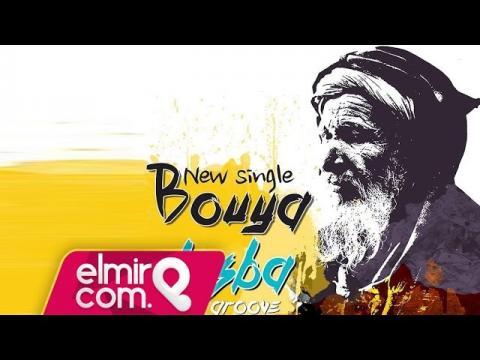 HASBA Groove - BOUYA  | حصبة  - بويا  (النسخة الأصلية) 2015