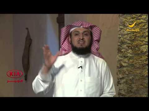 """برنامج عائشة الحلقه 30 مع الشيخ إبراهيم الدويش """" قالوا عن عائشة """" - برعاية كيا الجبر"""