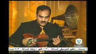 دروس تعليم الموسيقى العربيه الكمان  (arabic Music Lessons  )