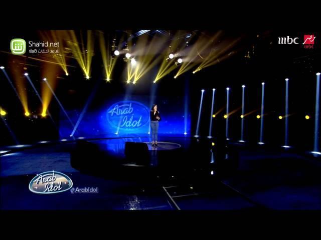 Arab Idol - منال موسى - ابتعد عني- الأغنية الحاسمة