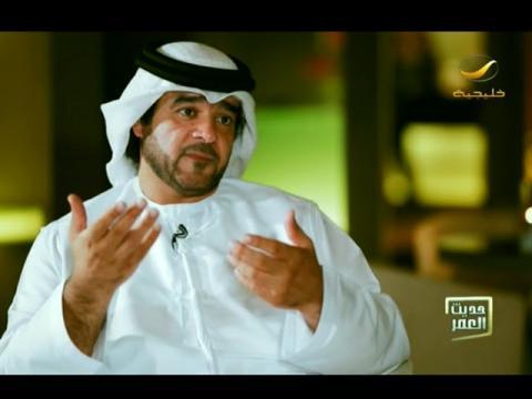 محمد المرزوقي خبير الإتيكيت وفن الحياة ضيف برنامج حديث العمر