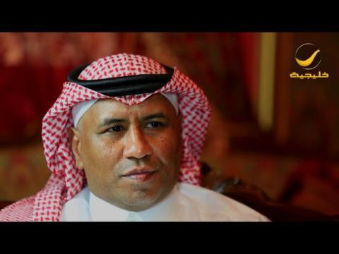 لاعب الهلال السابق حسين الحبشي ضيف برنامج وينك ؟ مع محمد الخميسي