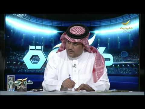 قضية خطابات ناديي الاتحاد والاهلي والاتحاد السعودي للفيفا ومن المسؤول عنها