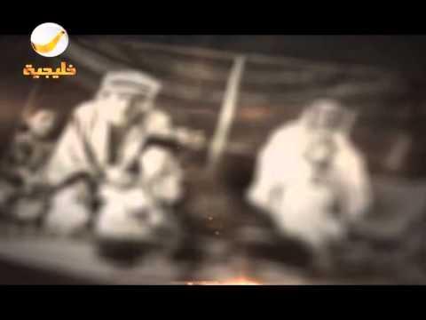 نجران - للأمير تركي بن طلال بن عبدالعزيز