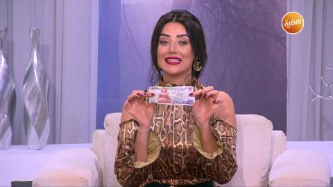 قنوات التلفزيون -  TV channel