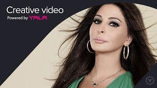 elissa 1st album hit - as3ad wahda mp3