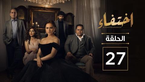 سلسلة التلفزيون - TV series