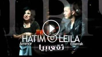 BERRAK AMMOR TÉLÉCHARGER HATIM MP3 EL LEILA 2012