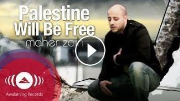 Maher Zain - Palestine Will Be Free   ماهر زين - فلسطين سوف