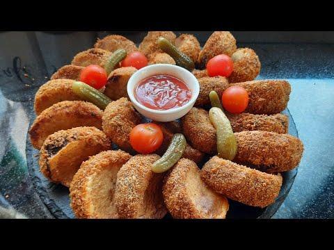 غذاء - Food