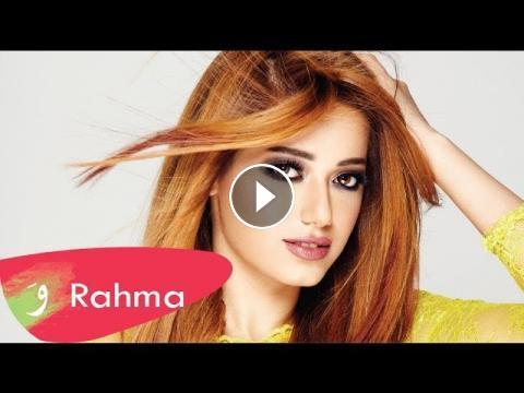 Rahma Riad - Darb El Madina (Live) / رحمة رياض - درب المدينة