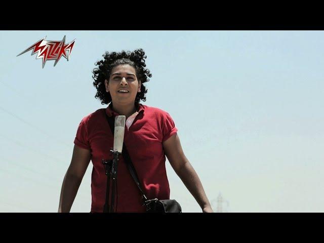 Aesh - Mohamed ElGhandour عيش - محمد الغندور